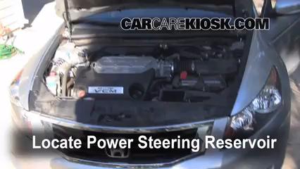 Power Steering Part on Honda Accord Power Steering Filter